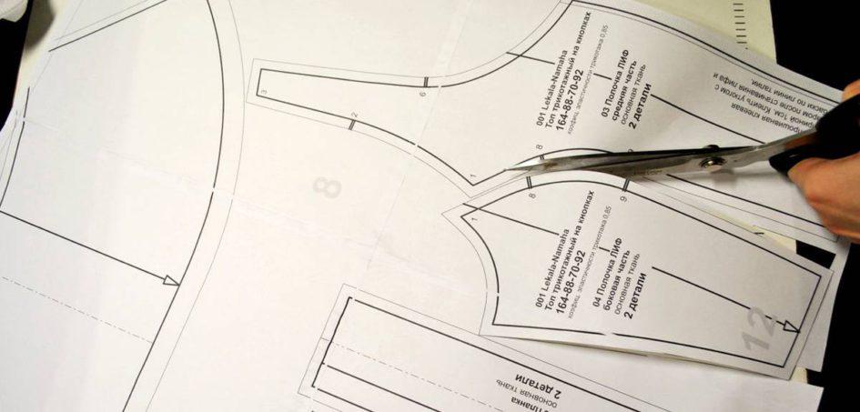 Разработка и изготовление лекал для одежды и шитья