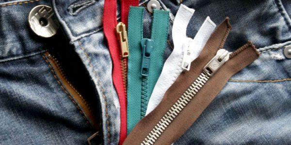 Ремонт одежды и меховых изделий
